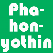 Phahonyothin