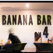 Banana bar 4