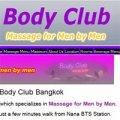 Body Club Bangkok