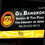 G's Bangkok restaurant