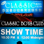 New Classic Boys Club