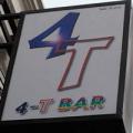 4-T Bar