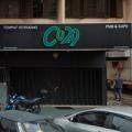 CU29 Pub & Cafe