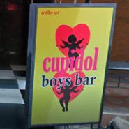 Cupidol Boys Bar