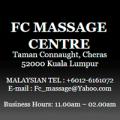 FC Massage Center