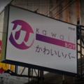 Kawaii Boyz