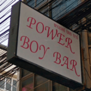 Power Boys Bar